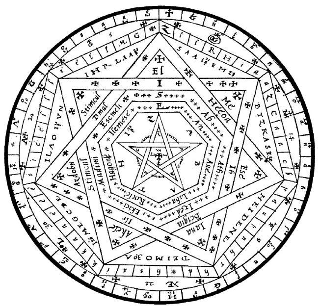sigellum+dei+Aemeth[1]