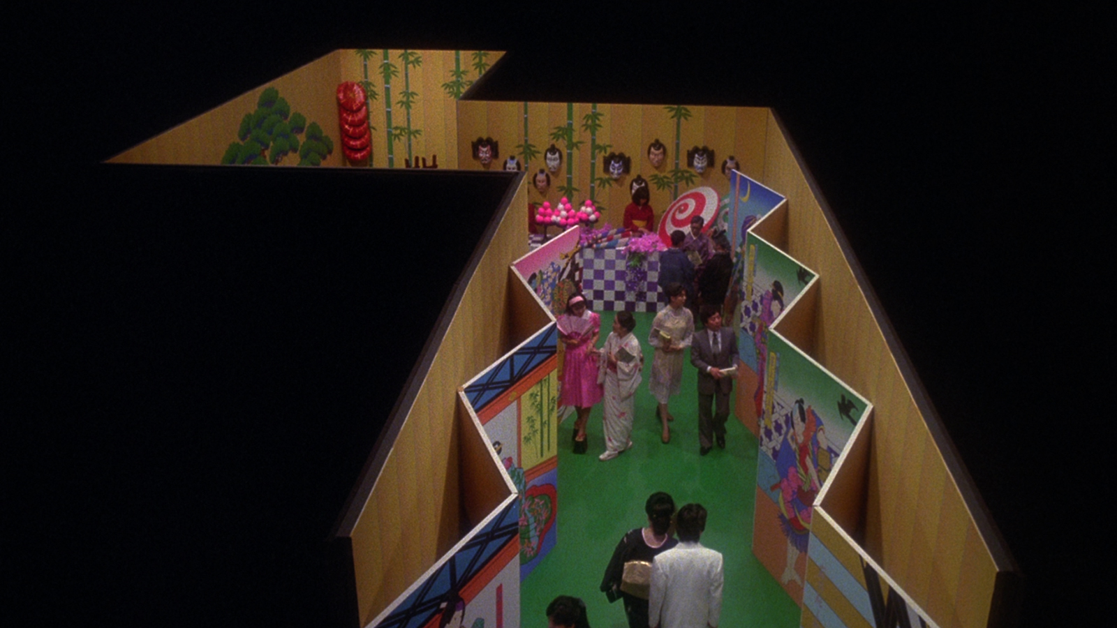 Mishima: A Life in Four Chapters-Kyoto 's House-Paul Schrader 1985