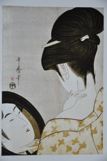 Utamaro-