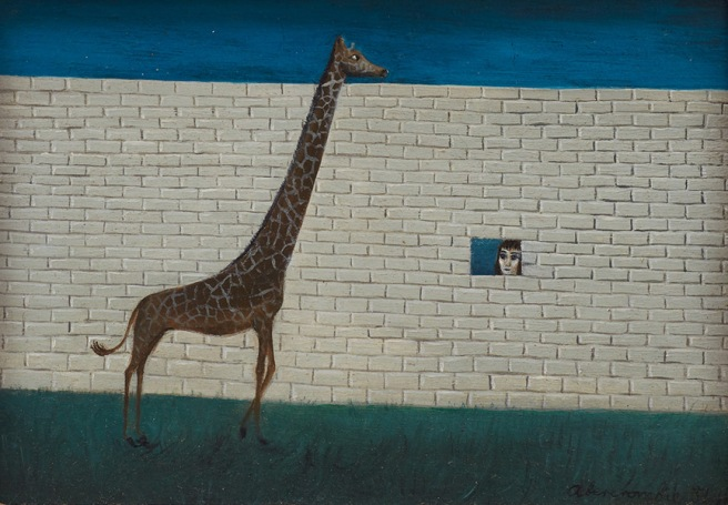Wall and Giraffe-Gertrude Abercrombie 1951